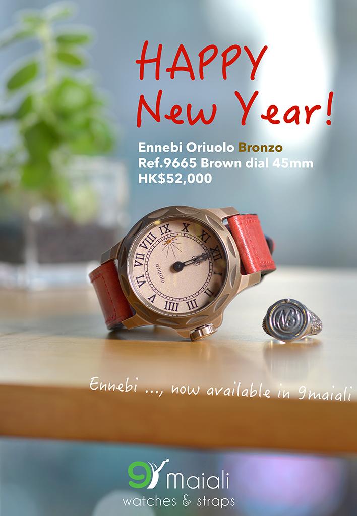 Ennebi 9665 watch 9maiali Bronze